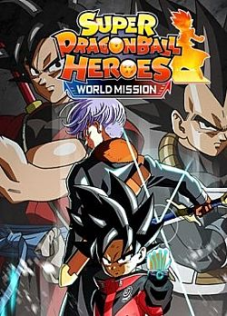 SUPER DRAGON BALL HEROES WORLD MISSION (Κωδικος Steam)